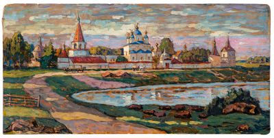 PETROVICHEV PETR IVANOVICH (Vysokovo, Yaroslavl Province, 1874-Moscow, 1947).