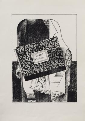 """""""Homenaje a Picasso"""", hacia 1975. Equipo Crónica"""