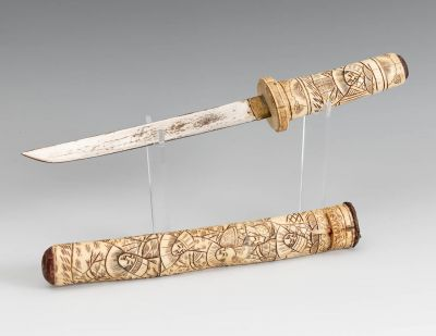 Both Japanese of twentieth century pps.Handle and cover in bone.
