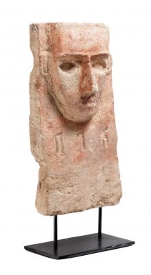 Estela del Reino de Saba; Yemen, siglos II-I a. C