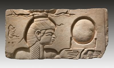 Relieve de templo; Nubia, periodo romano, siglo II a. C