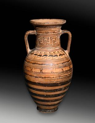 Two-handle amphora. Greece, late Geometric Period IIA, c.