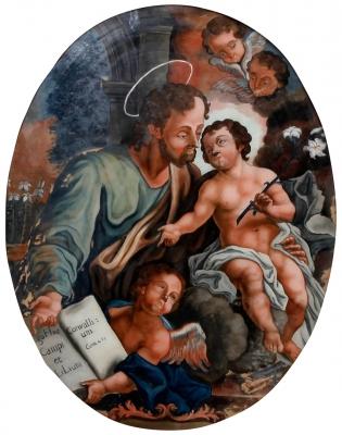 """""""San José con el Niño"""""""