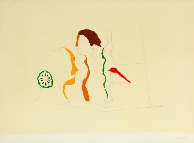 JORGE CASTILLO CASALDERREY (Pontevedra, 1933)Figuras 1999.