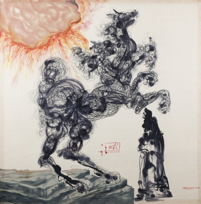 """Cerbero. El can del infierno"" Salvador Dalí i Domènech"