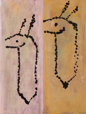 """Cabezas de ciervo"", 1982. MIRA, Víctor"