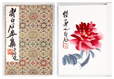 QI BAISHI (Hunan, 1864 - Pekín, 1957).