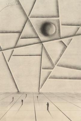 """""""Puerto al futuro"""", 1997. JANO MUÑOZ"""