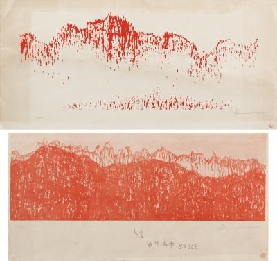 Bih-In Dai (P'ingtun, Taiwan, 1946).Sin título.