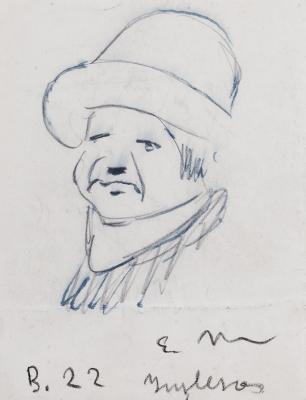 Eliseo Meifrèn Roig (Barcelona, 1859 – 1940).