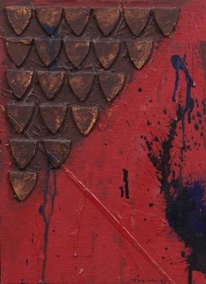 Daniel Argimon Granell (Barcelona, 1929 – 1996).