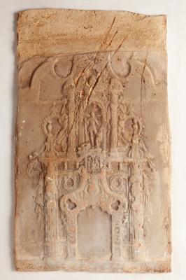 """""""Apunte de la puerta este del Real Hospicio de San Fern..."""