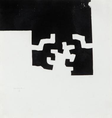 """""""Jatorri"""", 1975. EDUARDO CHILLIDA JUANTEGUI"""