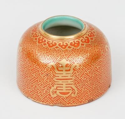Recipiente para flor; China siglo XIX. Porcelana y pi