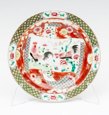 Plato; China, finales del siglo XIX. Porcelana