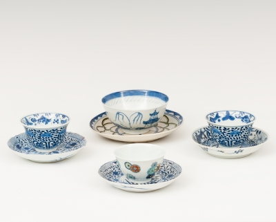 Conjunto de ocho piezas; China, finales del siglo XIX,