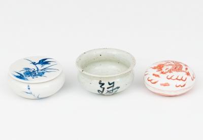 Conjunto de recipientes; China, Mediados del siglo XX.