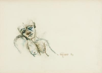 """""""Torso"""", 1974. QIJANO, Cinabrio"""