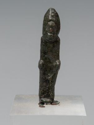 Exvoto ibérico. Península ibérica, siglos V-IV a. C.