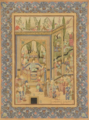 "Obra persa, siglo XIX. ""Banquete en la corte""."