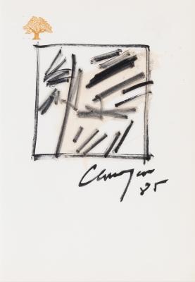 Sin título, 1985. CANOGAR, Rafael
