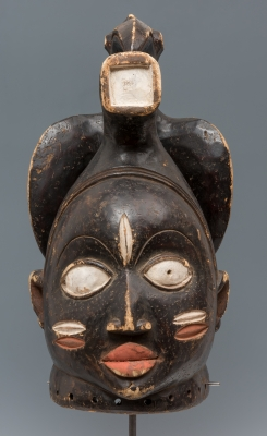 Máscara. Nigeria, siglo XX.