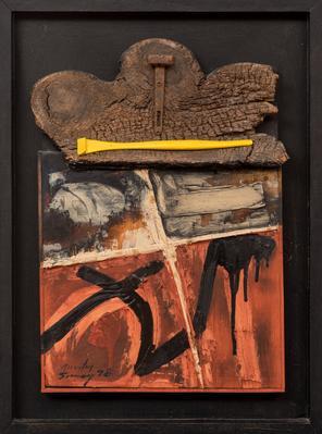 """""""Midas"""", 1998. MARTÍN SIMÓN"""