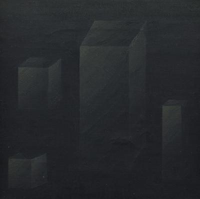 """""""Metafísica geométrica"""", 1969. PONÇ BONET, Joan"""