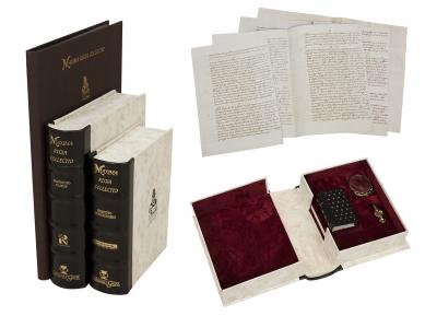 3 libros de la Máxima Regia Collectio: Testamento y cod