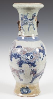 Jarrón chino ,siglo XIX.Porcelana.