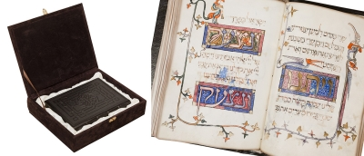Facsímil de la Haggadah de Prato, The Library of Jewish