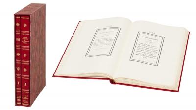 Oratio Dominica. Vol.