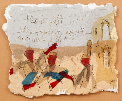 EL BEKAY, Khalid (Casablanca, Marruecos, 1966).