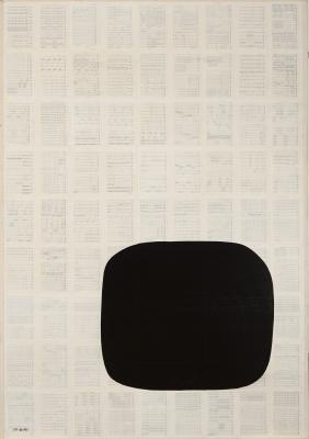 """""""Ecoutez bien 6"""", 1989.  AHN Sung-Keum (Corea del Sur, 1958)"""