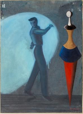 """""""Bailador y puñal"""", 1985. """"DIS BERLÍN""""; CARRERA BLÁZQUEZ, Mariano"""
