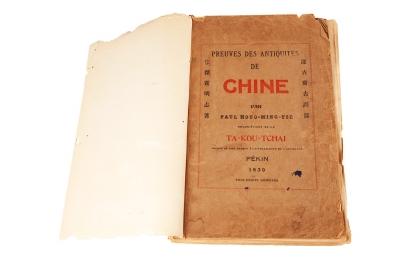 """""""Preuves des Antiquités"""". HOUO-MING-TSE, Paul (Pékin, S. XIX)"""