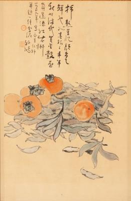 """SUN XUENI (1888-1965).""""Persimmons and beans""""Tinta y acarela sobre papel."""