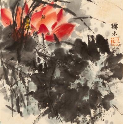 JI MU. China, siglo XX.