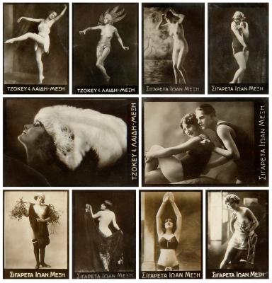 Colección de fotografías de bellezas rusas, principios del XX.
